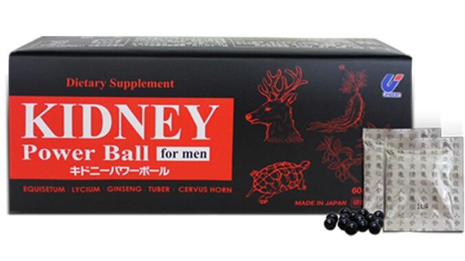 Viên uống dưỡng thận Kidney Power Ball